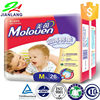 Excellent quality Best-Selling baby diapers manufacturer in malaysia