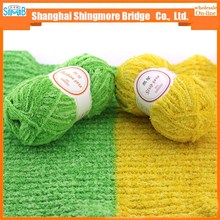 china textile fancy yarn supplier shanghai smb cheap sales 100 polyester soft rug yarn for knitting rugs