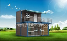 modular prefab container house home most cost-effective 20ft 40ft flat pack living container house