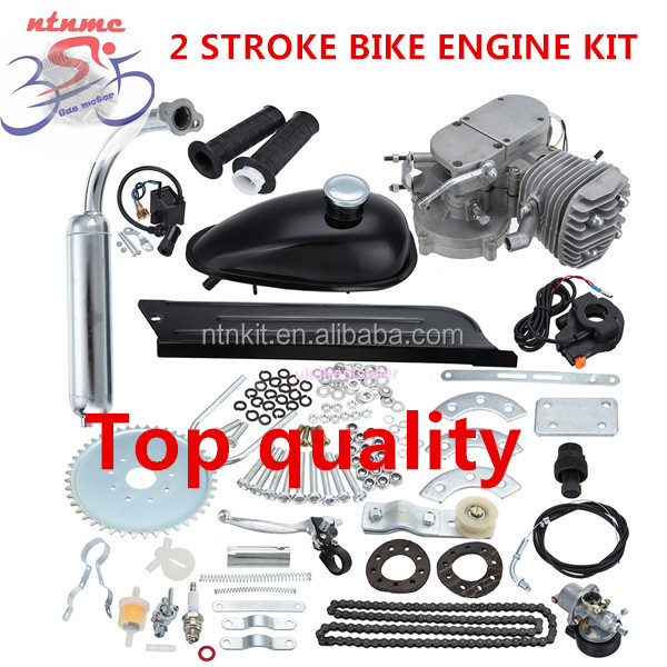 80CC 2-STROKE CYCLE SILVER MOTOR MUFFLER MOTORIZED BICYCLE BIKE ENGINE GAS KIT