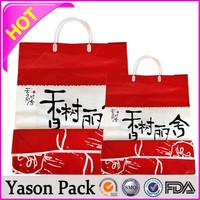 Yason pouch fruit bag custom candy wrappers plastic bag