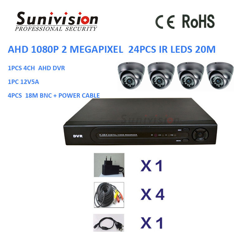 2017 Newest Products full hd 1080p 2.0MP camera dvr video recorder dvr 4CH CCTV DVR Kit set