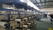 PP/PE PET rope production line/plastic twisted rope making machine