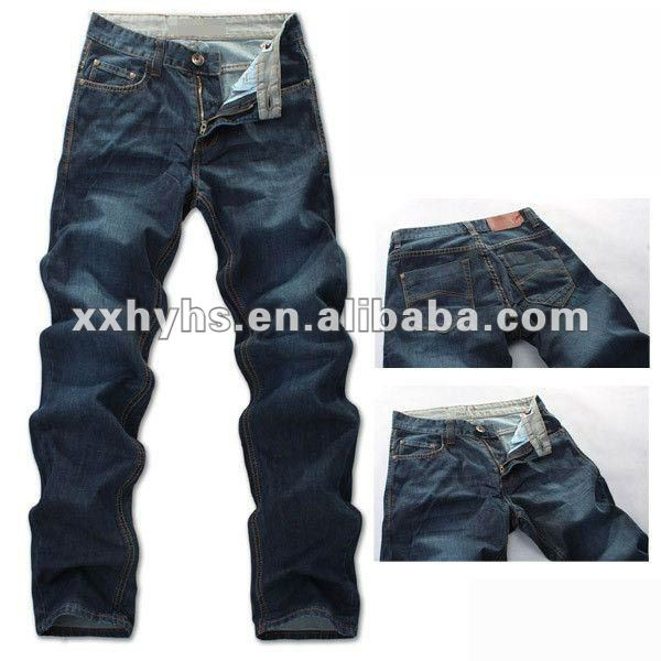 Flame resistant jean
