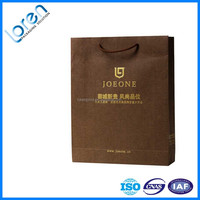 Hi-tech specialty paper folded advertising print paper bag