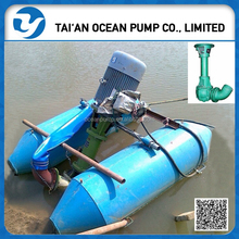 electric engine vertical sand and slurry pump