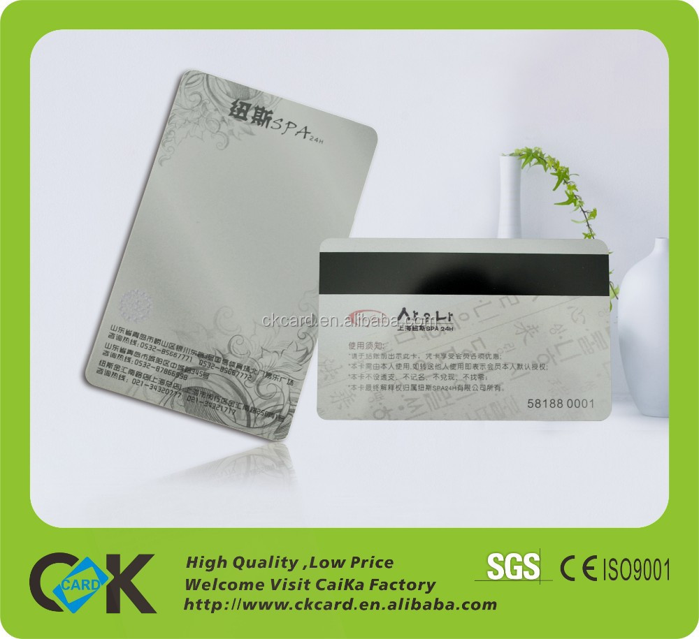 hico magnetic stripe pvc card with best machine printing and custom packing