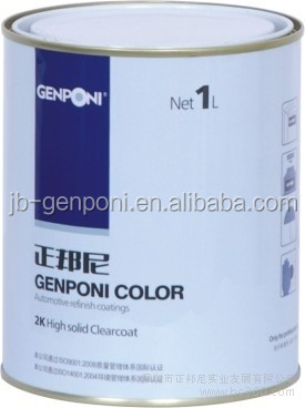 Genponi Car Paint GPI-680 car plastic rubber coating