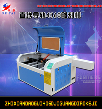 60w / 80w / 100w 6040 4060 Small Acrylic Sheet Laser Cutting Engraving Machine Price Good
