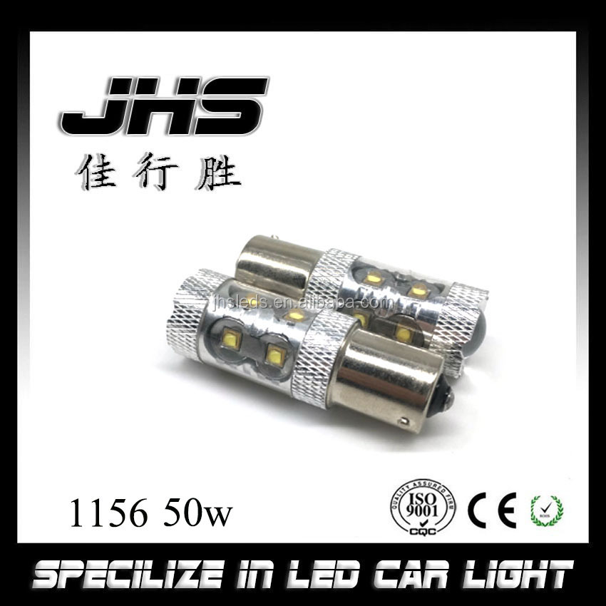 High power led back-up ligh Crees 50W 1156 S25 car light led 12v