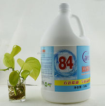 Bottom price hot sell 10ml hand disinfectant spray