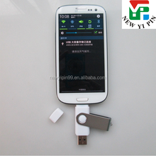 Custom logo, custom memory stock twister OTG mobile phone USB flash drive