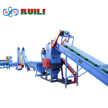 Used second hand plastic recycling machine