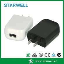 5V 1A wall USB charger