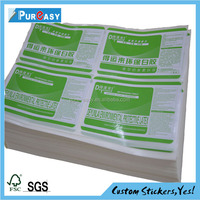 Custom high quality label printing for mattress