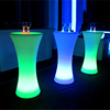 /product-detail/chinese-wholesale-wonderful-and-beautiful-magic-color-change-illuminated-flashing-bar-table-party-cocktail-tables-led-bar-desk-60063015332.html