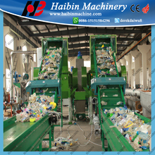 Plastic recycling plant PET bottles plastic scrap washing crushing machine