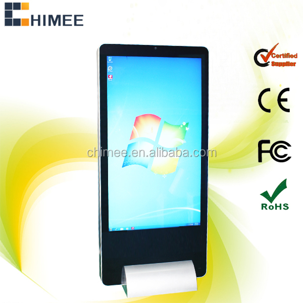 65inch standing multimedia player/New MP4 player