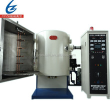 pet film coating machine/plastic vacuum coating machine