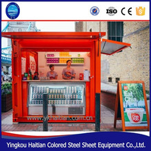 Custom portable outdoor commercial street food kiosk design booth display mobile coffee shop