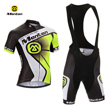 MONTON OEM Bicycle Clothing Wear for Team