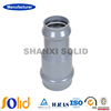 DIN Standard Rubber Ring Joint PVC double socket reduce coupling