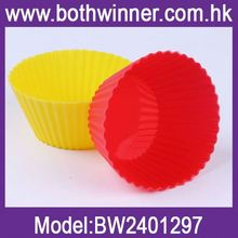 fancy cupcake liners ,KA085, novelty silicone cupcake cases