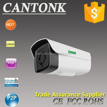 Cantonk hot h.264 h.265 CCTV p2p onvif outdoor 5mp ip security camera with rj45