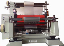 plastic laminating machine with heat function