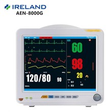 AEN-8000G Cheap medical patient monitor for medical