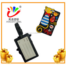 Soft PVC luggage tag/baggage tag/luggage label for airline
