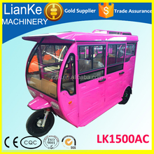 China passenger electric tricycle/electric bajaj for passenger/passenger electric scooter