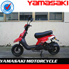 hot sale gasoline scooter 125cc red colour