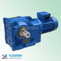 Cast&Forged customized gearbox for food machine helical gearbox