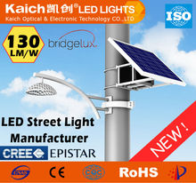 Hot selling 50W solar led garden light, outdoor solar led light