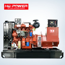 hauquan power electrical equipment continuous running electric generator