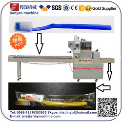 YB-350 Price Automatic Flow Spoon/Toothbrush/Soap Packing Machine/0086-18516303933