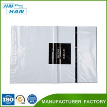 Best Seller Self Adhesive Plastic Post Bag