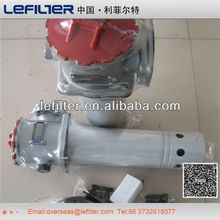 Leemin TF-63X*L-C/Y TF tank mounted oil absorption filter oil breather