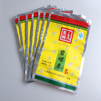 Chinese tea pack bag, stand up ziplock tear primers customize print plastic bag and pouch for tea, coffee