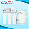 China Wholesale Factory Commercial Ro Water Purifier/coarse water filter/ water purification machine cost
