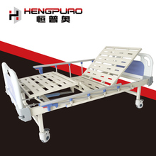 fixed height home care use hospital adjustable beds for elderly patients