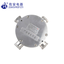 ZA-JXD4 Stainless steel IP68 Explosion Proof exd Junction Box