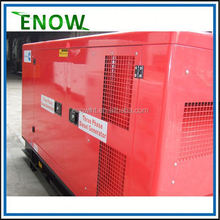 custom design Latest arrival sunshow generator Fastest delivery