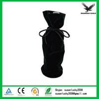 Black Velvet Gift Bag Drawstring String Jewelry Pouches