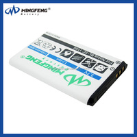 China mobile phone battery super quality for bl-5c li ion battery 3.7v 1200mah