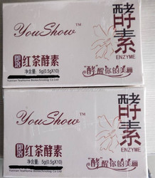 Herbal extract,Pure tea enzyme,beauty products,health care,Made in China