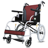 Cofoe lightweight hospital and household portable folding titanium Aluminum alloy manual Wheelchair