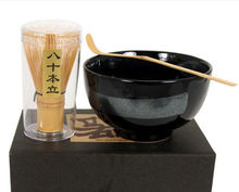 Japanese Tea Ceremony Matcha Bowl Scoop Whisk Gift Box Set Made in Japan