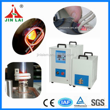 High Efficiency Fast Heating 12v Induction Heating(JL-40)